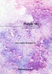 Purple Sky | Man-Ching Donald Yu
